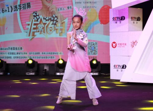 可爱可亲母婴生活馆携手《非常6+1》广州站入围赛完满落幕