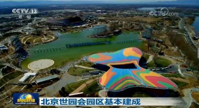 责 :   意大利返还的796件套中国流失文物已于10日凌晨抵达北京,这