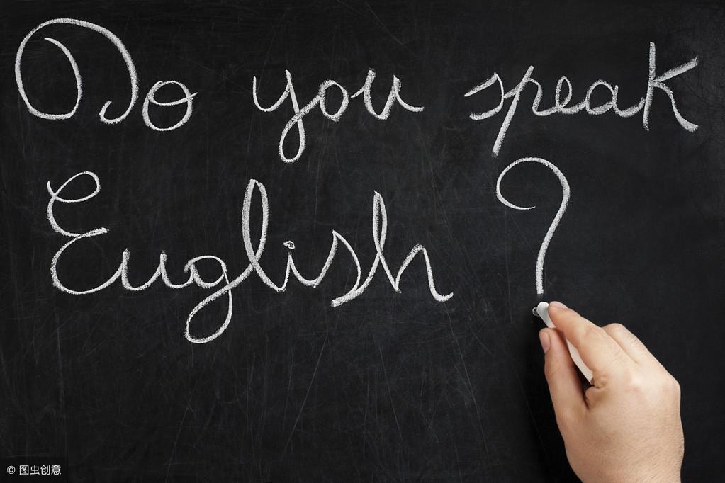 关于英语语法学习:怎样学好英语语法