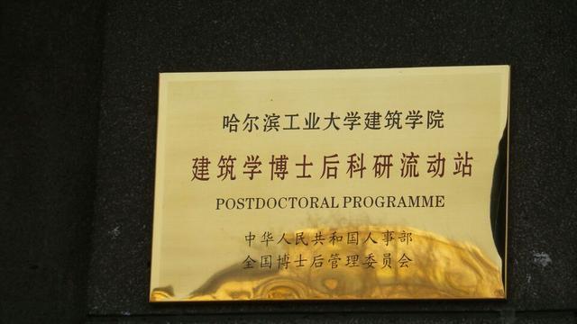 近三年中国名牌大学博士后优秀人才数量排名,看谁的学术实力更强