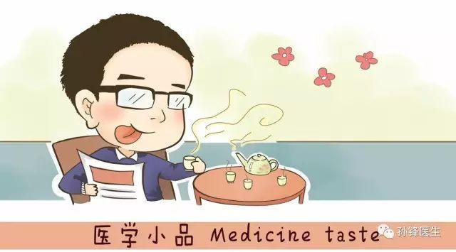 """医学小品︱应用大扶康之前,医生应该知道的五个""""注意""""!"""