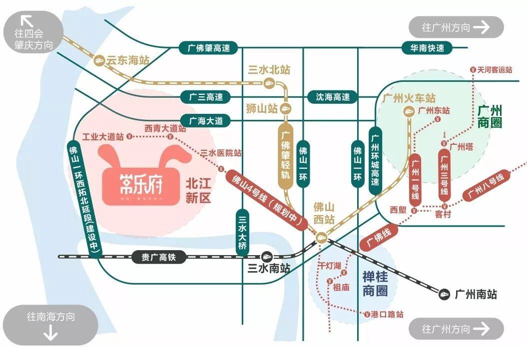 佛山五区gdp_了不得的顺德 1000亩功夫城落地 高铁 城际 地铁最新进展出炉