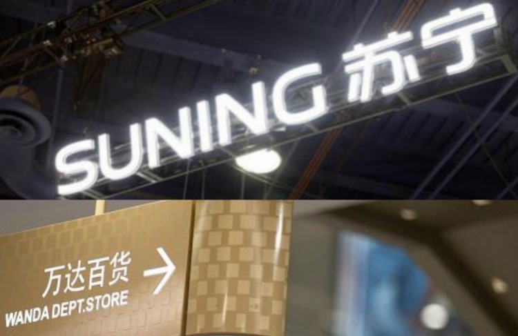 37家万达百货将更名苏宁百货?下一步会员打通、门店数字化改造