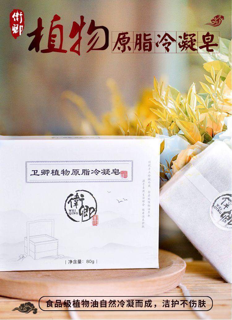 平讯 | 这款用食用植物油直接冷凝而成的古法手工皂,加入汉方本草,十分好用。