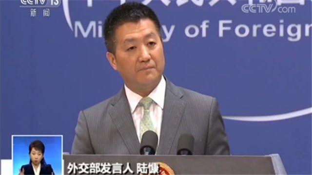 朝美将举行第三次领导人会晤?中方:希望并支持