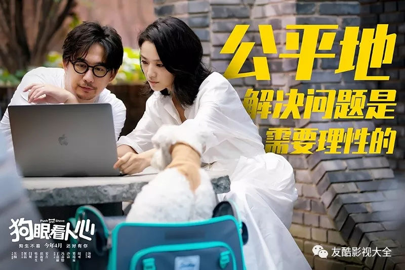 <b>两部不同题材的剧情片,黄磊闫妮为爱狗讨公道</b>