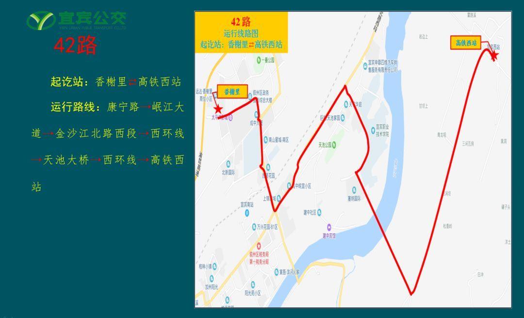 成贵高铁四川段4月底将开通 期待图片