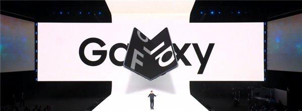 三星Galaxy Fold折叠手机4月15日接受预订,4月26日正式上市