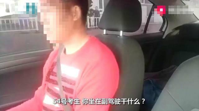 图片[2]-【热门视频】男子考驾照坐副驾驶,考官都蒙了!-福利巴士