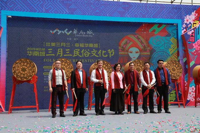 2019华南城第五届民俗文化节完美收官