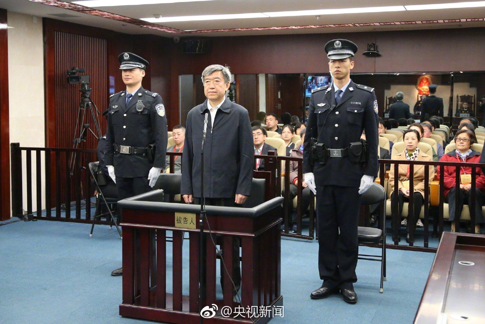 阳新龙港镇刘强照片