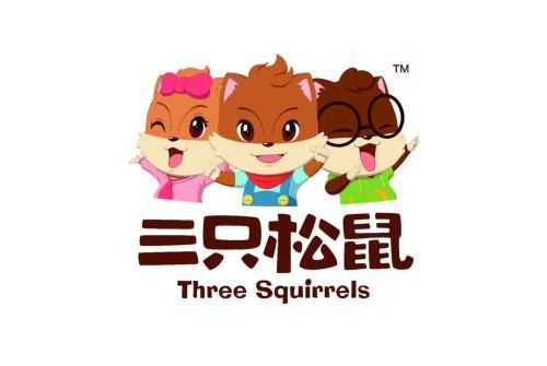 三只松鼠崛起的秘密,居然是它