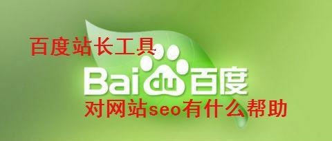 网站seo优化seo流量排名平台网站优化-第1张图片-爱站屋博客