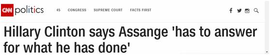 希拉里谈阿桑奇被捕:他需要为自己做过的事情负责