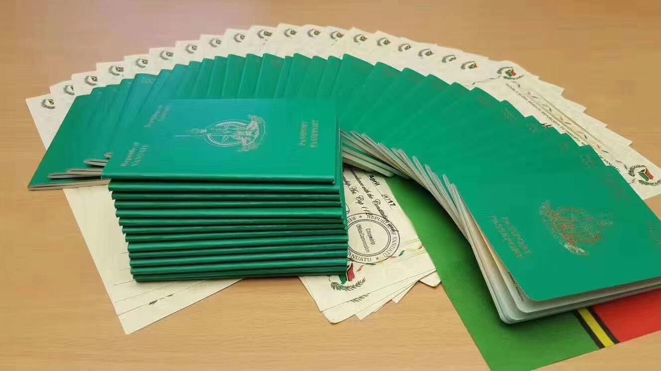 瓦努阿图护照 瓦努阿图护照最快15天审批