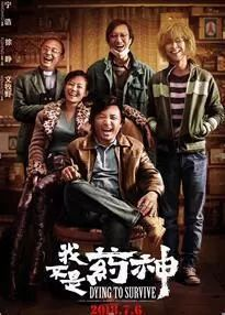 北影节国际电影版权商家相中了哪些中国电影