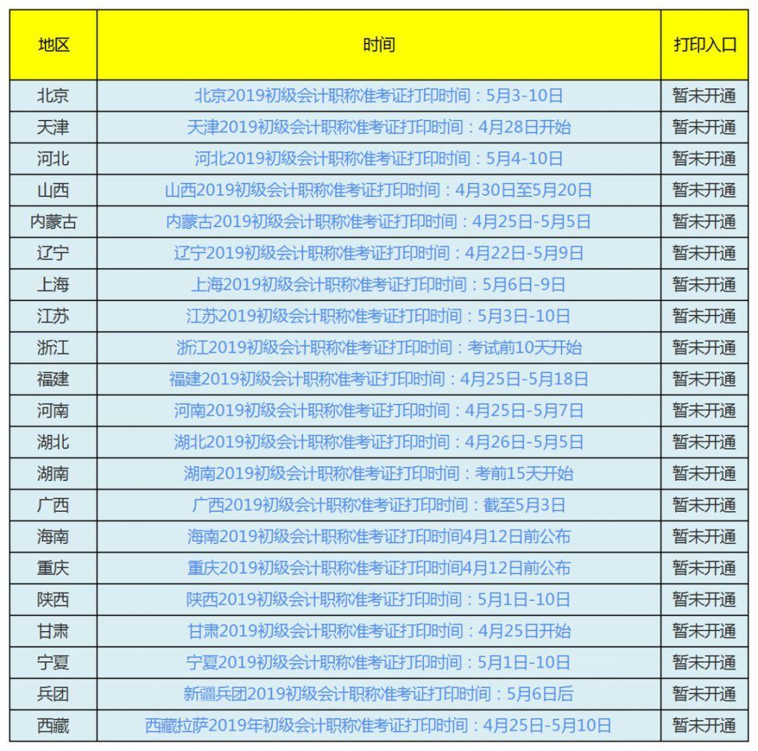 乐虎国际官方网站