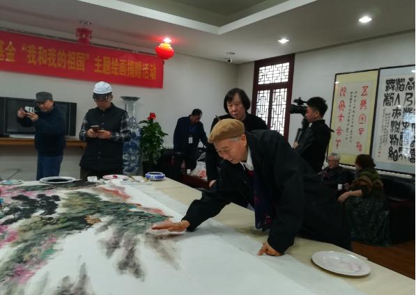 """中华慈善总会健康惠民基金""""我和我的祖国""""主题绘画活动在京举行"""