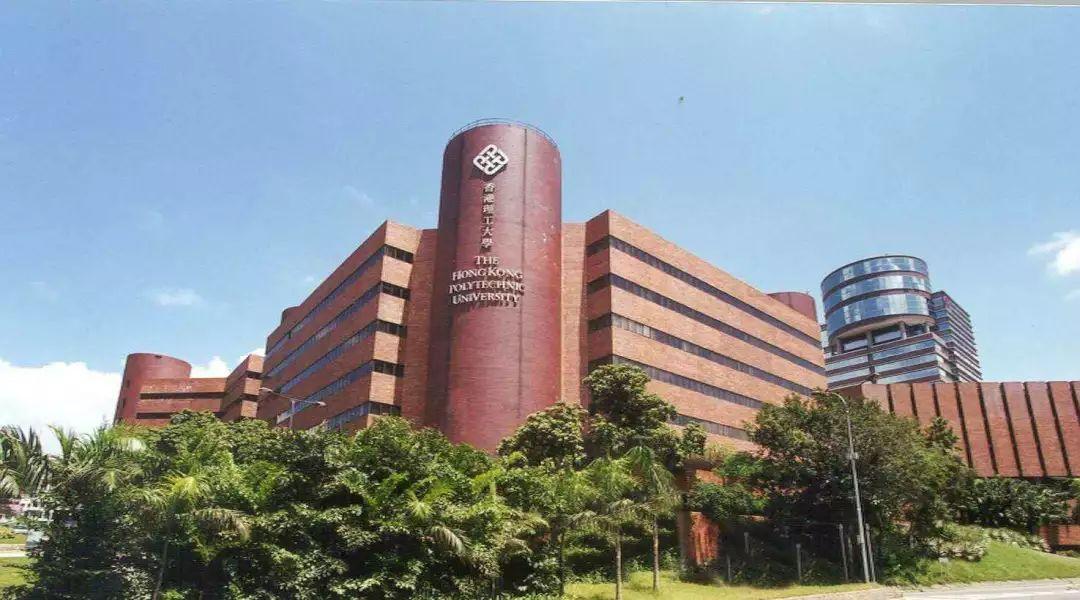 我在香港等你丨集美大学香港校友会 香港考研专题宣讲会