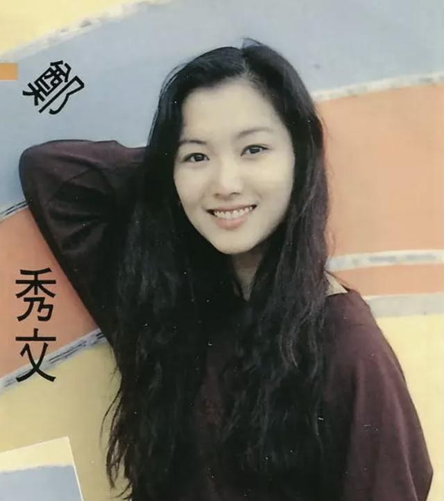 郑秀文袒露心声首次谈抑郁症,下一个金像奖影后也该轮到她了!