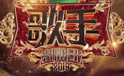 2019劲爆歌曲排行榜_图文推荐 2019年抖音最火的歌曲排行榜,抖音歌曲大全