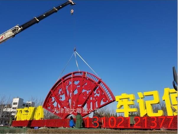 《天津善大雕塑公司》带西安车展您一起了解不锈钢雕塑的优特点 行业新闻 丰雄广告第2张