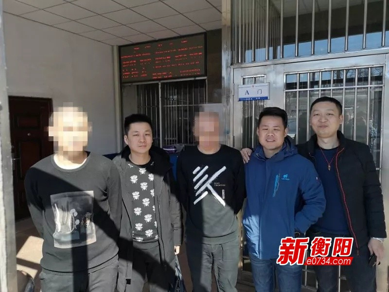 【扫黑除恶】男子网恋被抢11万 衡阳警方千里缉凶