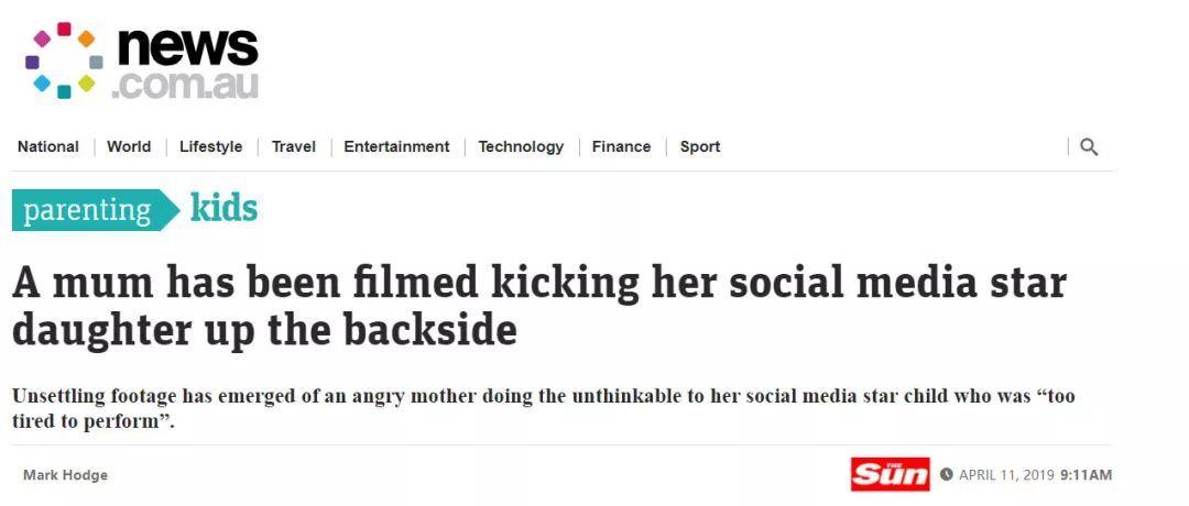 惹怒近6亿人!中国3岁女童模遭母亲暴力踢打,
