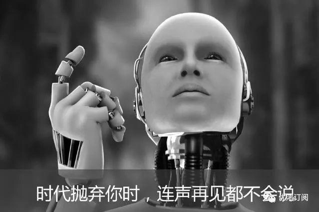 """优鸿人工智能课堂:用AI科技重塑K12教育""""新生态"""""""