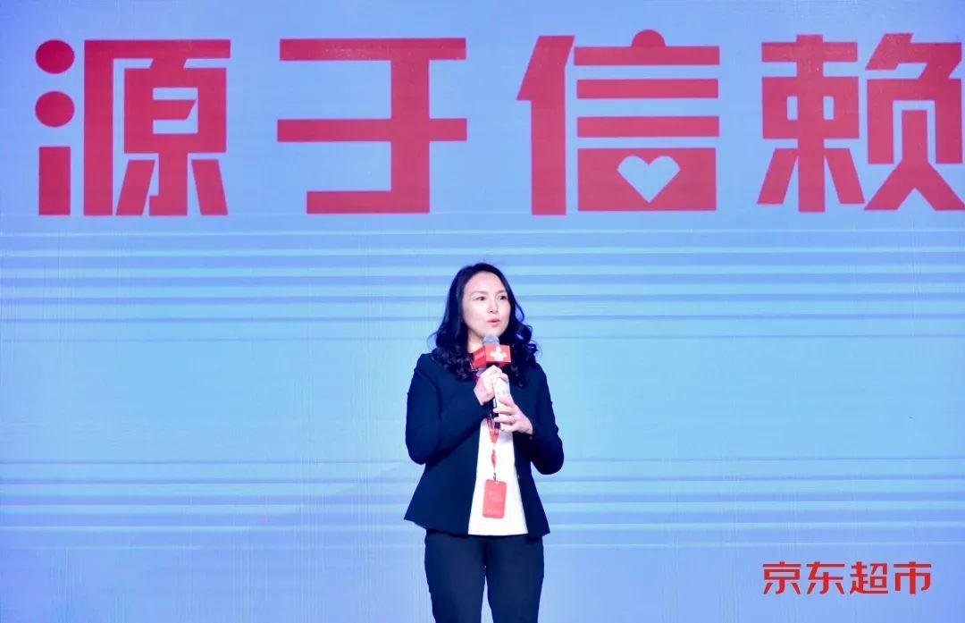 京东超市发布母婴三大战略,助力合作伙伴共拓增量市场