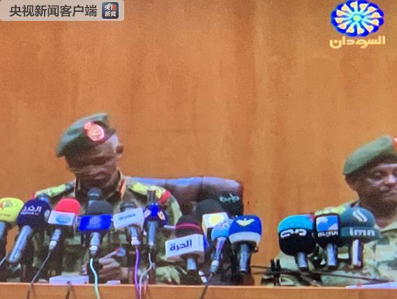 苏丹过渡军事委员会举行新闻发布会
