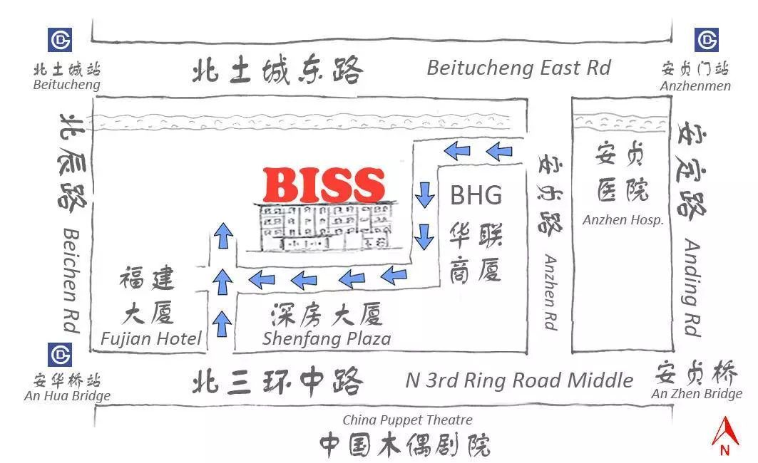 京城历史最久的国际学校,开始了新征程