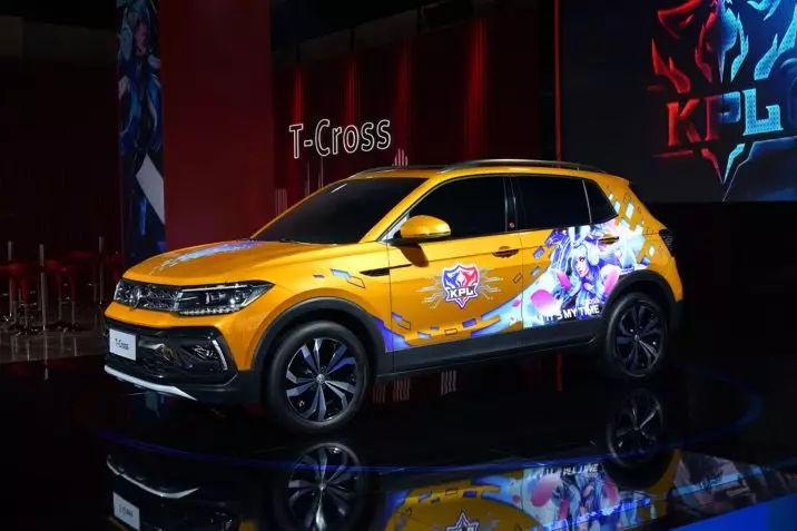 上汽大众再次刷新大众SUV价格新低 12.79万起T