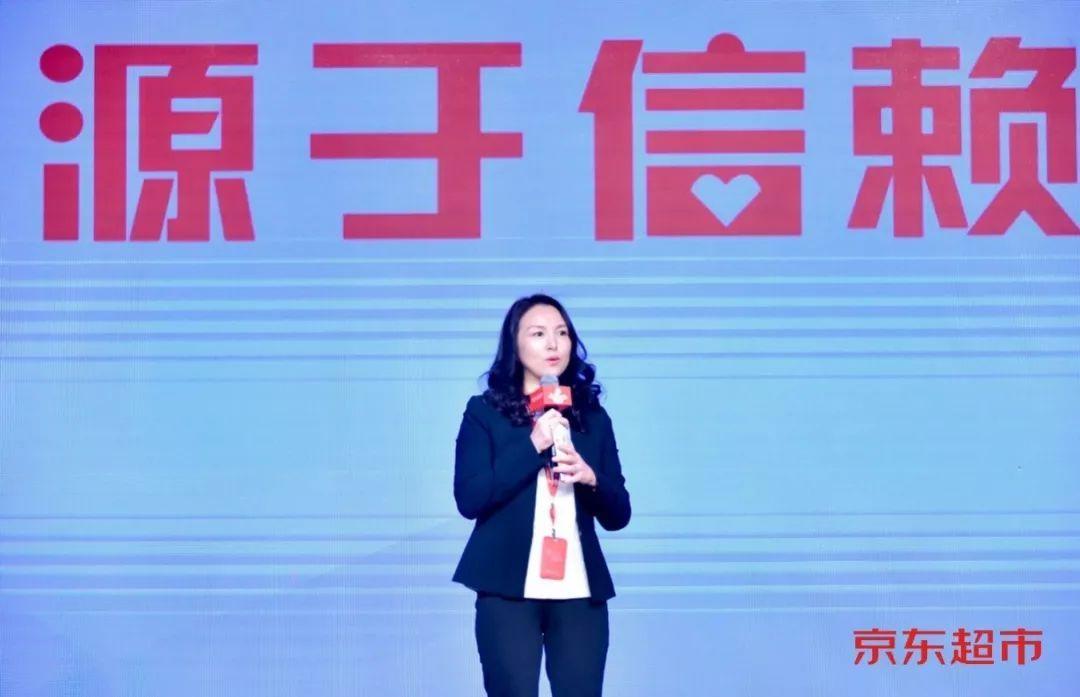 京东超市发布母婴三大战略,成母婴行业增长新范本  ?
