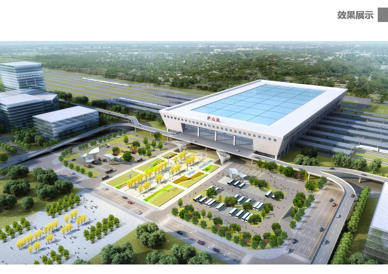 九江高铁枢纽工程设计招标 设计费2千万元,项目总投资约18亿元