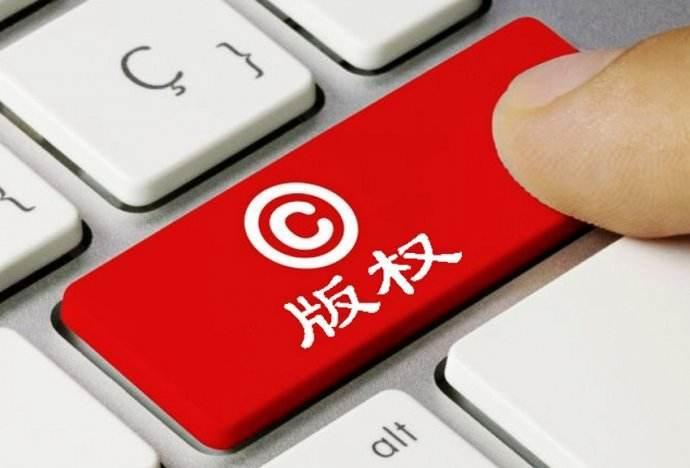 责令全面整改:视觉中国网站已自愿关闭,天津网信责连夜约谈
