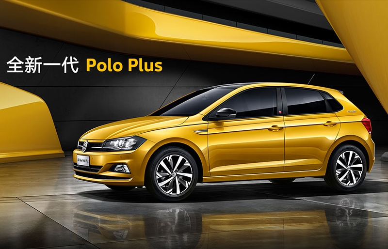 全新一代Polo Plus官图发布 将于6月上市