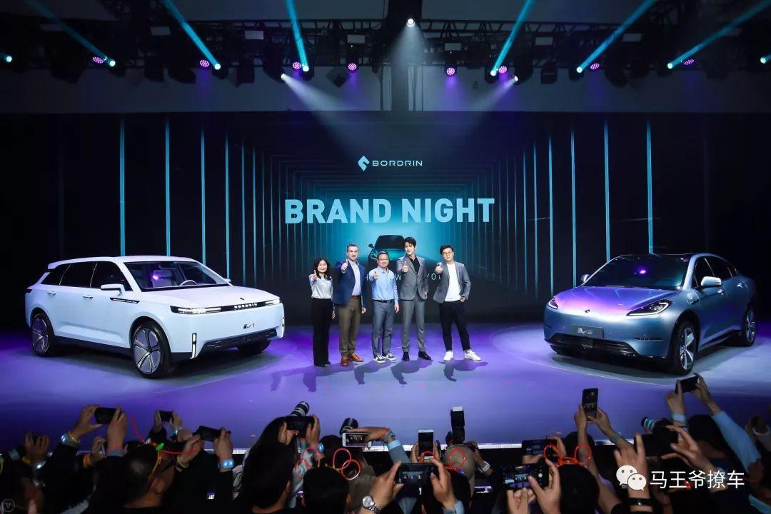 又来一个——全新品牌博郡汽车首秀上海