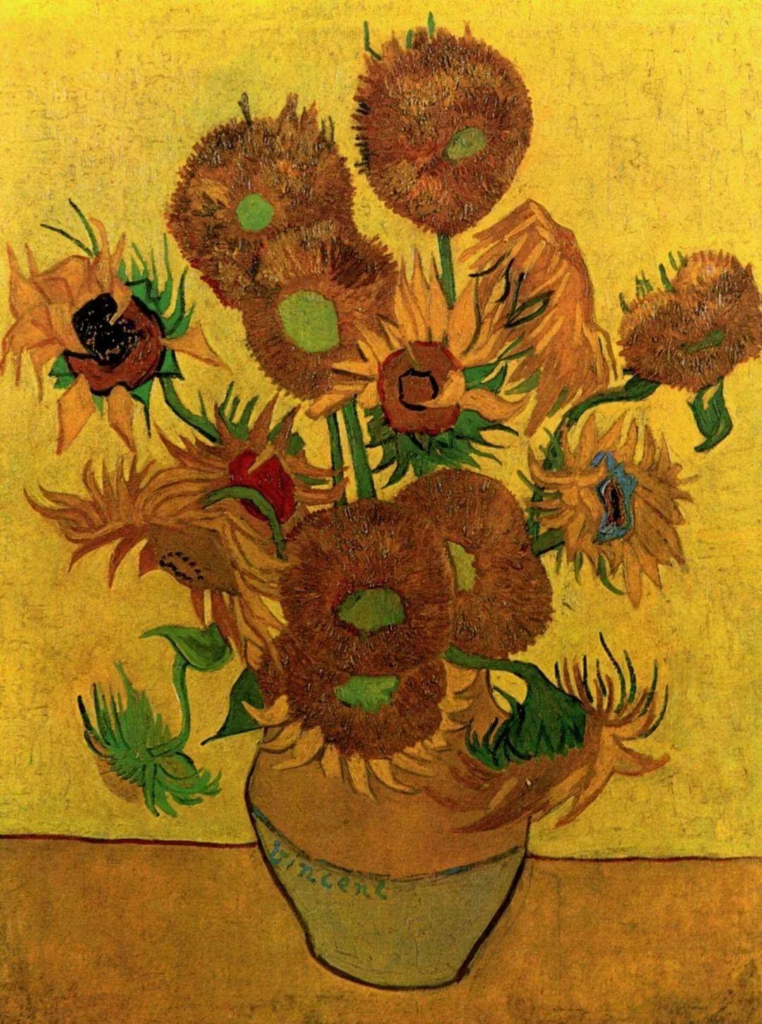 梵高的花,如同生命在燃烧