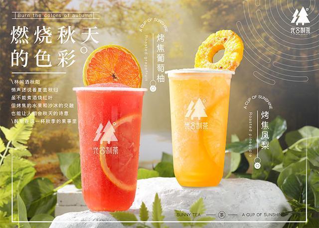 这款奶茶绿色健康,你喝对了吗?