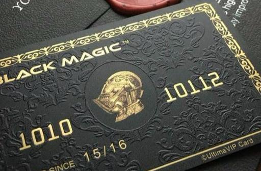 这张卡全世界只有8张, 中国仅有两人拥有, 除了马云之外还有一人