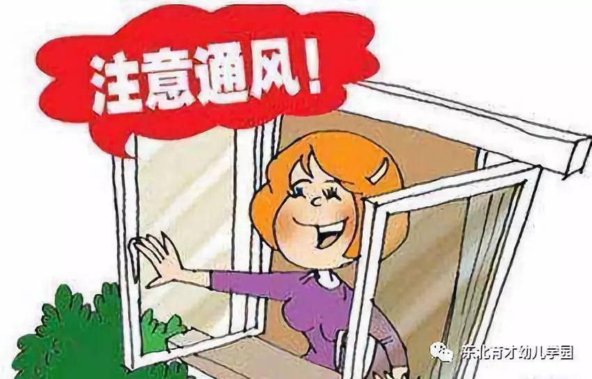 """东北育才幼儿学园——【学园WOW事件】宝宝""""春咳"""",家长朋友们该如何预防!"""