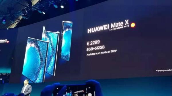 华为5G Mate X手机发布,售价合人民币17000元!