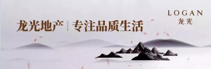 龙光地产一季度再夺南宁和防城港销量冠军