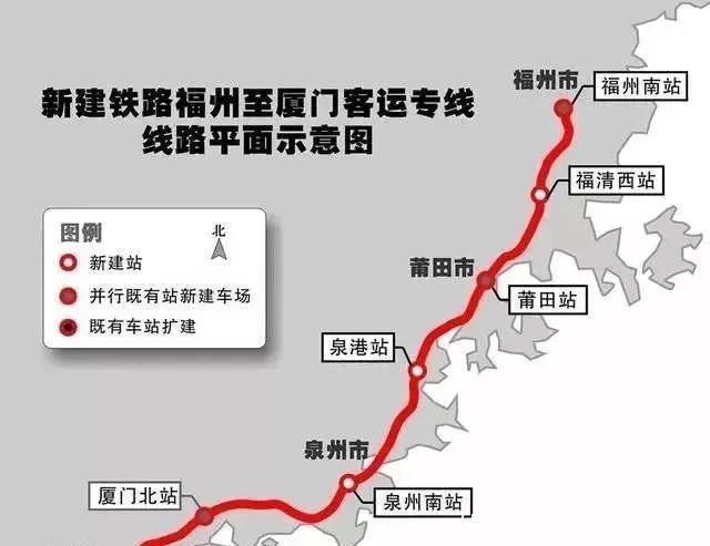 福州到鹰潭北的高铁大概要多少钱? – 手机爱问