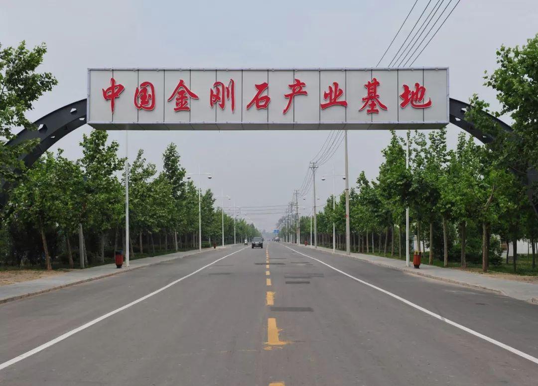 【壮丽70年·奋斗新时代】柘城有钻石 美丽恒久远