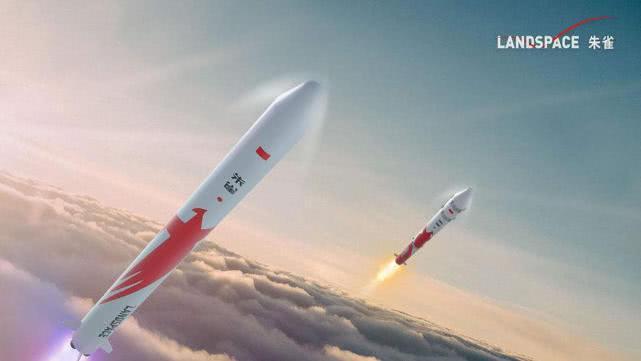 蓝箭航天与淘宝达成了合作协议进一步完善目前的物流运输模式