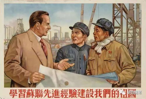 """人民海军大建史(2):苏联支援下的""""中国制造"""""""