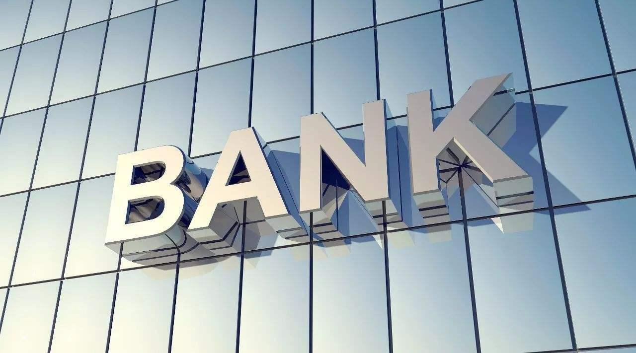 利润增速等指标放缓,银行业数字化转型迫在眉睫