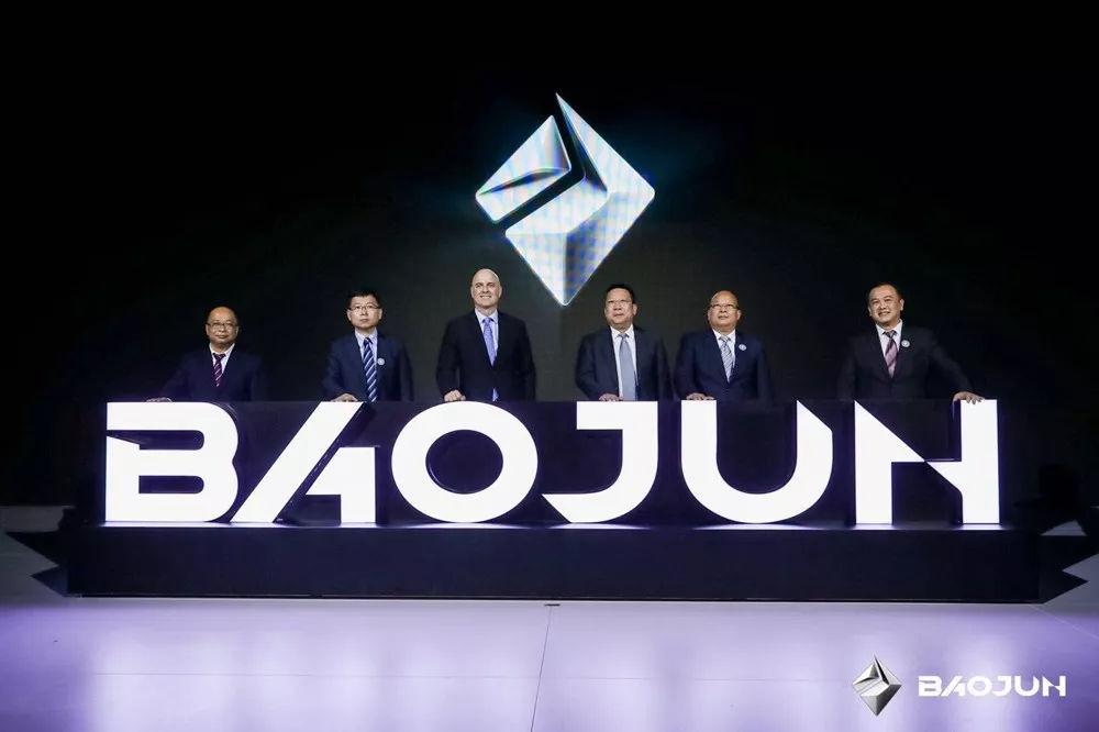 """新宝骏为品牌注入""""智能网联基因"""",挂上""""钻石标""""新宝骏RS-5以9.68万元起售"""